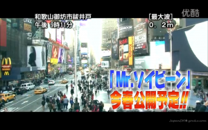 Screen shot 2013-03-16 at 5.10.15 PM