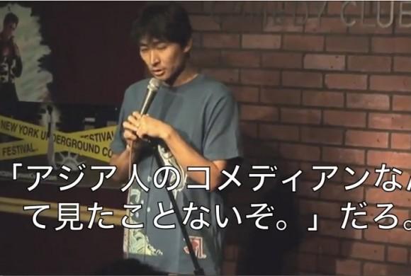 小池良介 RIO KOIKE japanese comedian