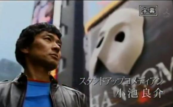 RIO ニューヨークの日本人スタンダップコメディアン